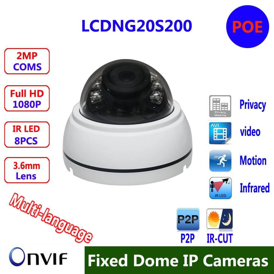 Plastic ip dome  camera ,3.6mm board lens,IR range: 20M , security network system 2mp 1080p onvif 8pcs leds indoor cctv camera cctv security 24ir leds lens 3 6mm surport icloud p2p onvif dome ip camera