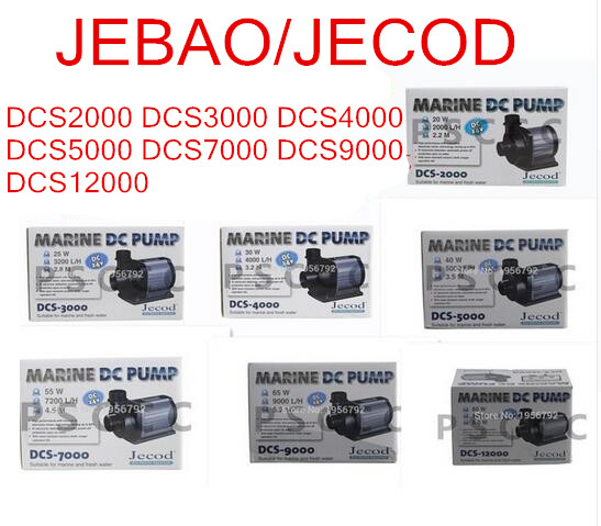 JEBAO JECOD DCS2000 12000 DC 2000 DCT DC SUBMERSIBLE WATER PUMP W SMART CONTROLLER FISH TANK
