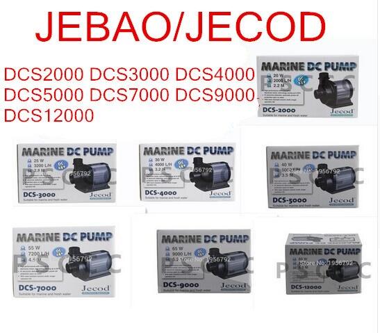 JEBAO/JECOD DCS2000 12000 DC 2000 DCT DC pompe à eau SUBMERSIBLE avec contrôleur intelligent réservoir de poissons étangs marins DC ECO pompe AQUARIUM-in Pompes à eau from Maison & Animalerie    1
