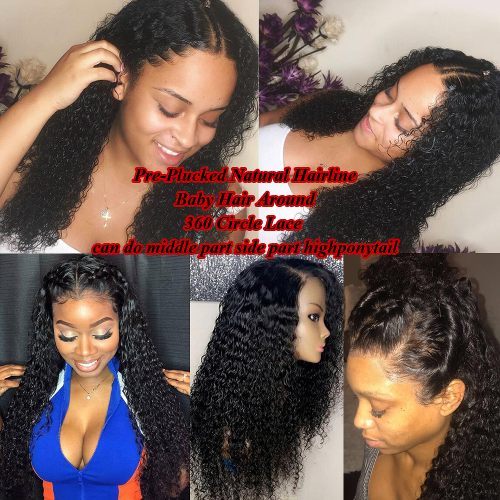 360-lace-frontal-wigs