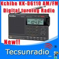 Free Shipping Retail-Wholesale  Kchibo KK-D6110 AM FM DSP portable radio news