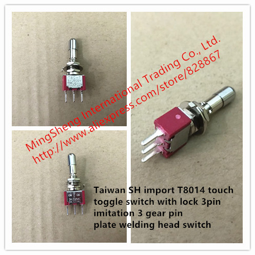 Original new 100% import SH import T8014 touch toggle switch with lock 3pin imitation 3 gear pin plate welding head switch chaos head noah platinum collection [japan import]