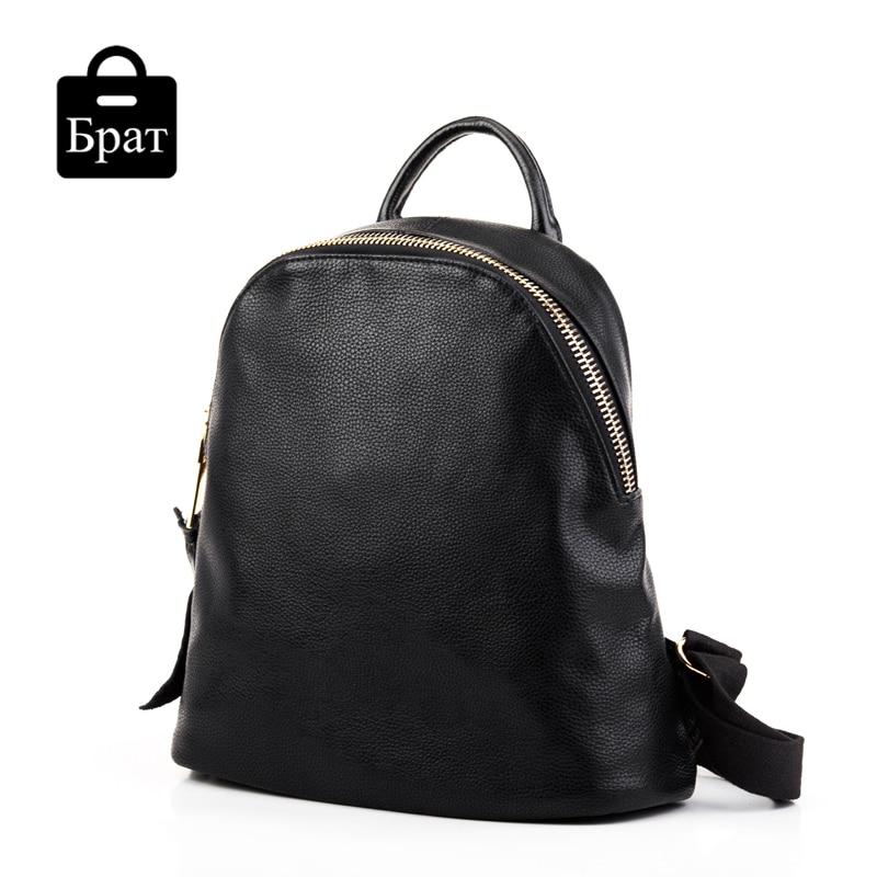 ФОТО 2016 fashion leather women backpack solid school bags for teenage girls black rucksack casual travel women backpack