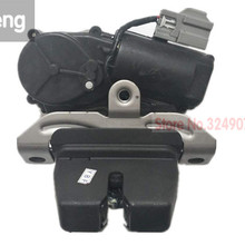 Lock-Latch Trunk-Lid Central-Locking-Mechanism Ford-Edge Rear DS7AN442A66BC