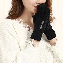 2018 осень и зима шерсть плюс бархат скольжения пластиковые перчатки мода случайные перчатки
