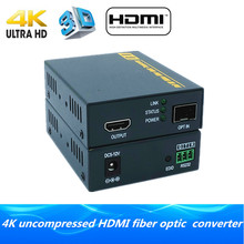 4Kx2K HDMI Fiber Optic Extender HDMI 1.4v 2km Over Fiber 3D Optical Audio Converter HDMI Video Transmitter Receiver With RS232