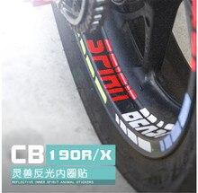 SPIRIT BEAST Wheel Stickers Modified Accessories Motorcycle Moto CB190 Reflective Waterproof Decals Modeling Crea