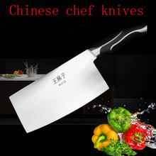 2017 Quality stainless steel Japanese style chef / cooking / present / slicing / chef knife multifunctional small kitchen knives