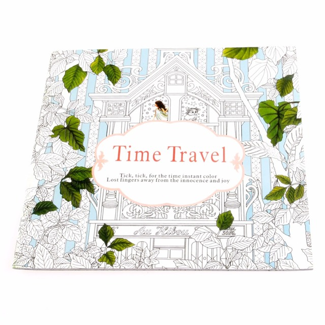1PC 12 Page Craft Coloring Book Time Travel Adult Version English ...