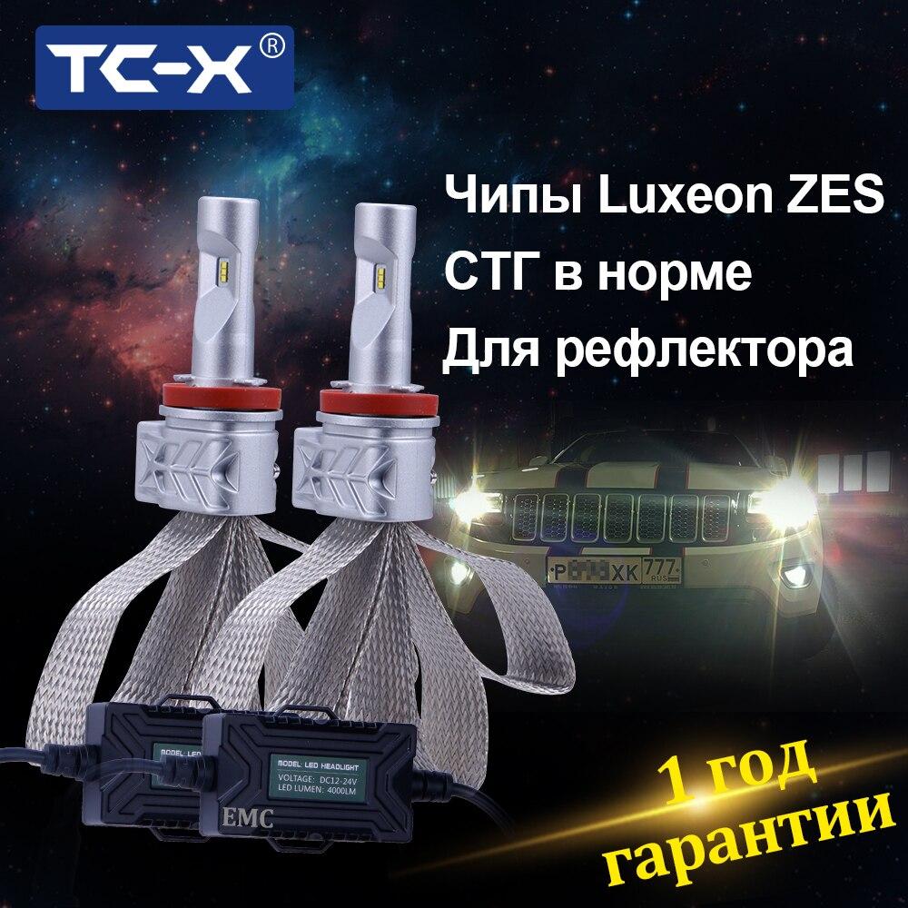 TC-X 12V H11 LED H7 H4 H1 H8 Car Headlight Bulbs H16(EU) PSX26W P13W LED Auto Lamp 9005 HB3 9006 HB4 Luxeon ZES Chip Automobiles