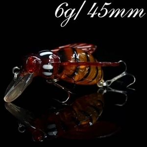 Image 2 - 2016 High Quality Freshwater Japan Insects Fishing Lure Carp Bait Wobbler 3D eyes luz Pesca Crankbait Leurre Peche 45mm 6g