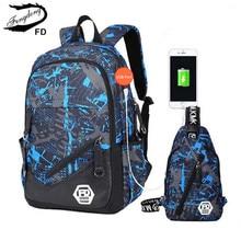 Backpack bag backpacks rucksack