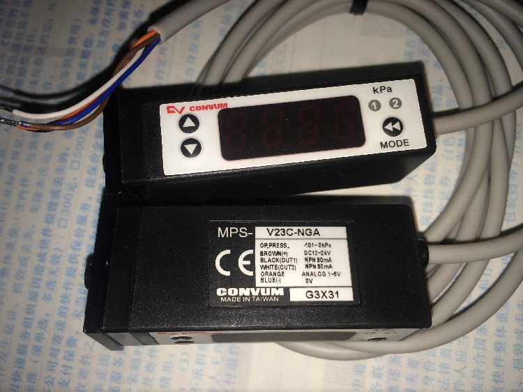 CONVUM MPS-V23C-NGA (-101-0kPa) imported original pressure sensor spot!