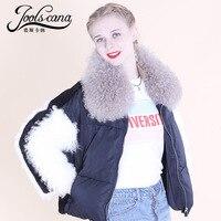 Joolscana модные пальто женщин зимняя куртка био верхняя одежда на пуху ветровка с натуральной овечьей шерстью пальто Топ Модный бренд короткая