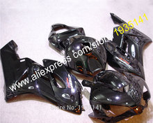 Hot Sales,For Honda CBR1000 0405 CBR1000RR 2004-2005 ABS Plastic black customized motorbike full Fairing (Injection molding)