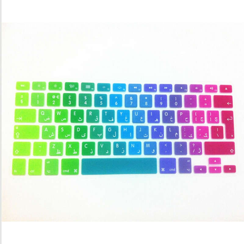 Arabic Letter UK/EU Rainbow Silicone Keyboard Cover Skin Protector Protective 2PCS for Apple Macbook Pro Retina Air 13 15 17