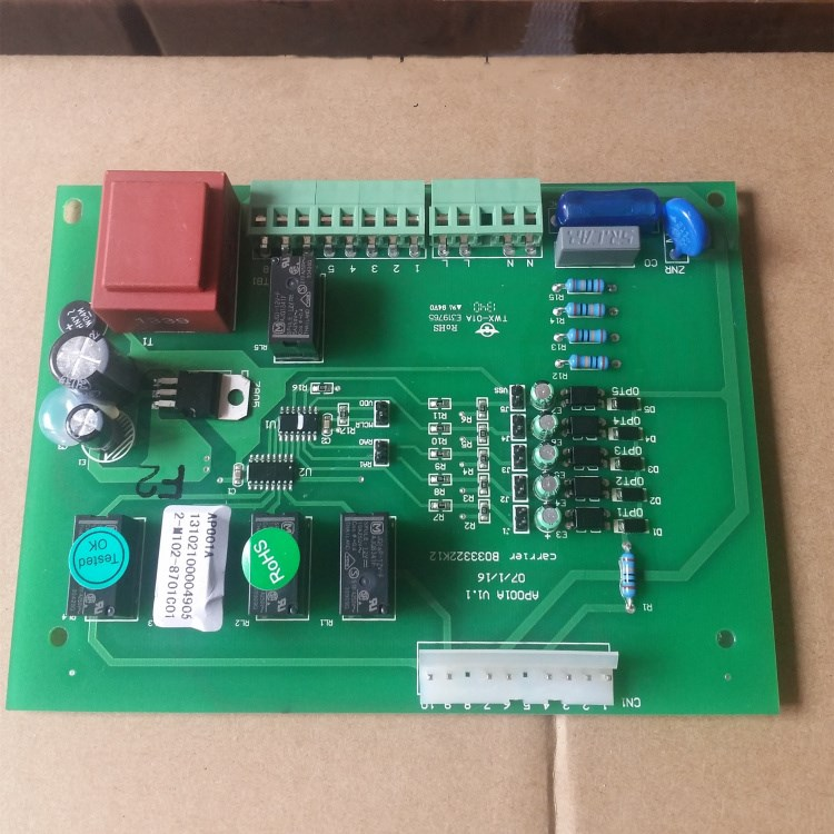 Card type fan coil main control board BO33322K12 central air conditioning circuit board 42GWC control motherboard