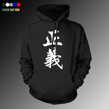 2017 Spring&Autumn Fashion Hot Cartoon One Piece Pullover Hoodie Casual Fleece Lovely Men Casual Justice Print Cool Sweatshirts