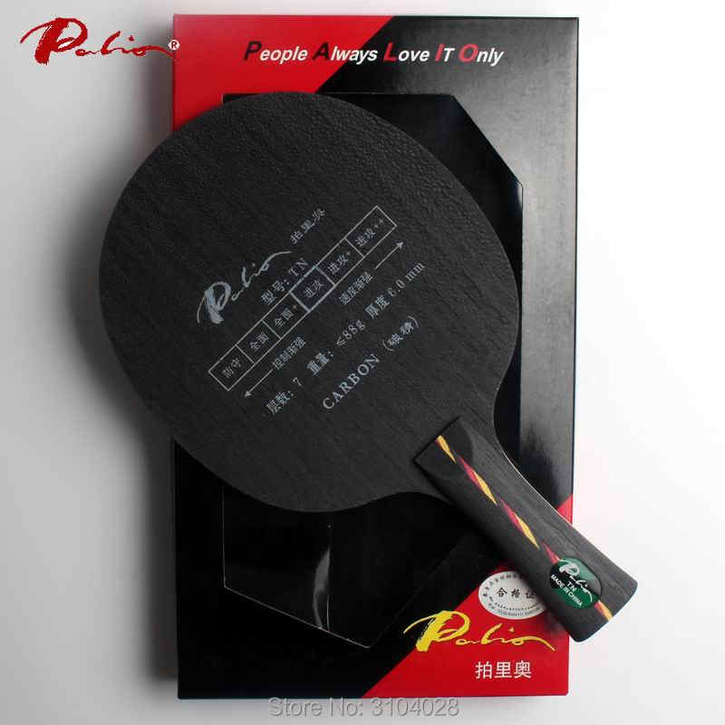 Palio official TN table tennis blade carbon hard blade suit for fast attack with loop ping pong game racket sports