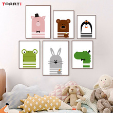 Modern Cattle Frog Bear Canvas Art Painting Poster And Prints Cute Cartoon Animals Wall Pictures Nordic Kids Room Decor