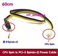 Бесплатная доставка Булавки g 60 см Процессор 8 Булавки штекерным PCI Express pci e 8 (6 + 2) булавки Мужской видео карты Мощность кабель Процессор 8 P до 8