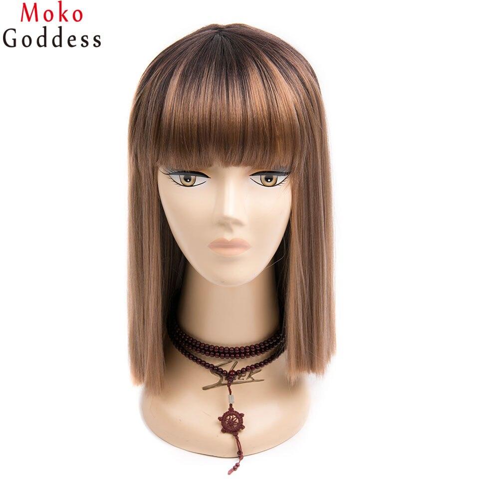 brown-wig