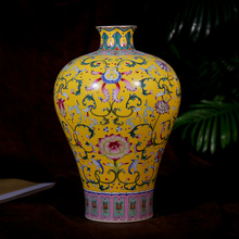 antique Ming and Qing Dynasty Classical vase ornaments yellow flower vase bottom rake Decor housewarming gifts decoration