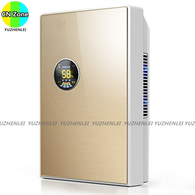 Intelligent Dehumidifiers Display Humidity Screen Purify Air Dryer Machine Moisture absorber Smart Household Appliances Golden