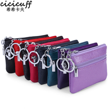 CICICUFF Genuine Leather Coin Purses 2019 New Kids Small Change Money Bags Pocket Wallets Women's Key Holder Case Mini Pouch недорого