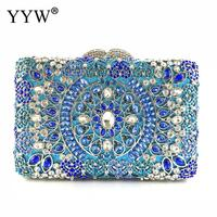 Super Luxury Handmade Rhinestone Women Evening Bags Brand Dinner Clutch Purse Lady with Chain Color Diamonds Banquet Bags