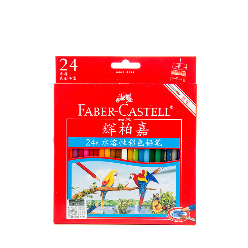 12 24 36 48 60 72 color/set Faber Castell Water soluble color pencil Advanced painting pencil Watercolor pens Painting supplies new arrival 24 36 48 water soluble water color pencils standard pencil wooden pencil and brush set artists supply