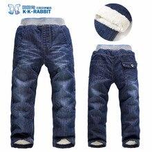 Высококачественные зимние плотные модные штаны для мальчиков, детские штаны, детские джинсы для маленьких девочек