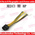 10PCS  free shipping  4 Pin to 8 Pin PCI-E graphic card Power cable 4pin to 8pin power cable from factory