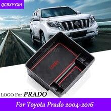 Для Toyota Land Cruiser Prado 2004-2016 LHD Автомобиль Центральной Консоли Подлокотник Коробка для хранения охватывает интерьера Аксессуары для авто
