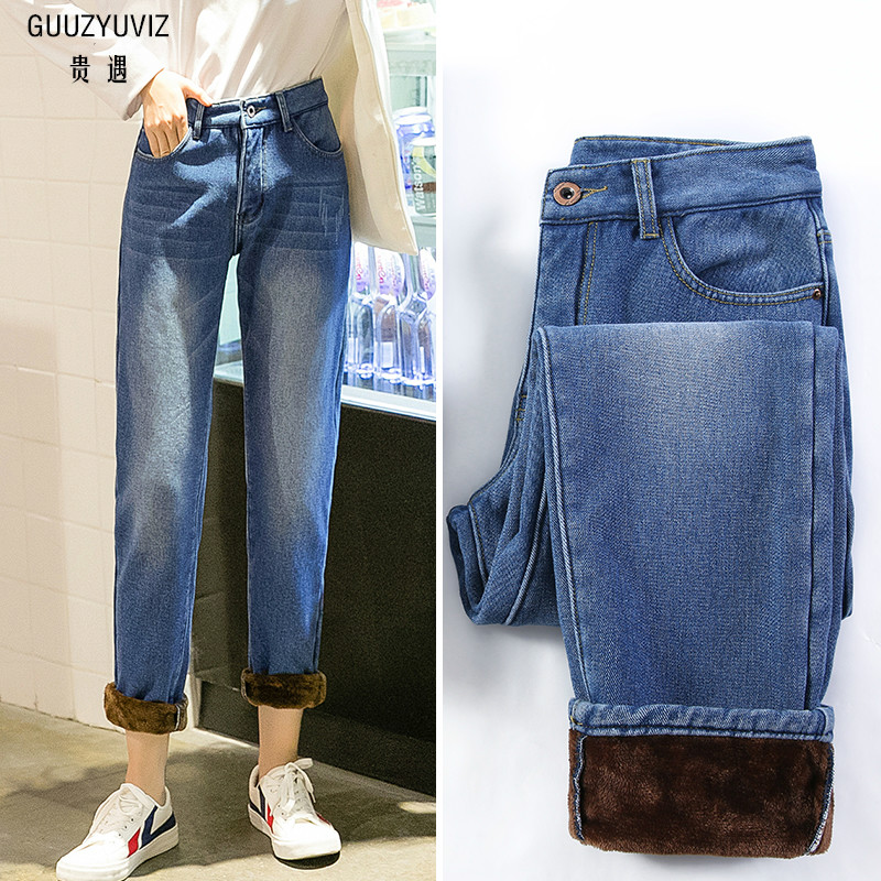 Jeans Guuzyuviz Velvet Jeans Woman 2018 Casual High Waist Jeans Women Plus Size Jeans Mujer Warm Cotton Denim Harem Pants Femme Bottoms
