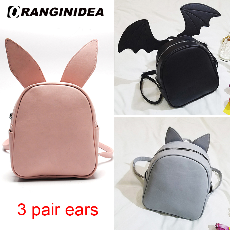 Backpack Women Replace Bat Wing Cat Ears Cute Backpack For Teenager Girl School Bags Leather Mini Backpacks Shoulder Bag Bagpack