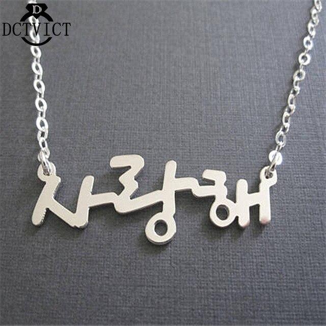 LINDO CONTO Coreano Personalizado Pingente Colares Mulheres Jóias Étnicas Colar  Gargantilhas de Ouro Prata Personalizado Qualquer 508d599435
