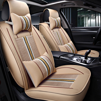 special car seat cover universal seat cushion new full surrounded by seat cushion car seat four seasons universal