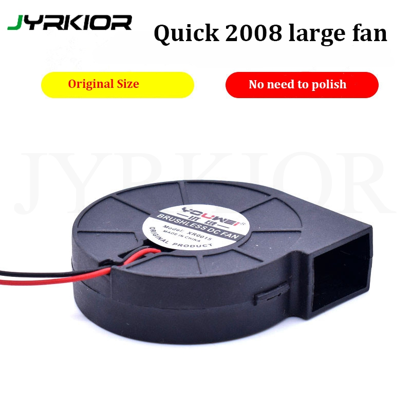 Jyrkior DIY Fan For QUICK 2008 858D Heat Gun Welding Rework Station Refitted Large Fan Increase The Air Volume Increase Power image