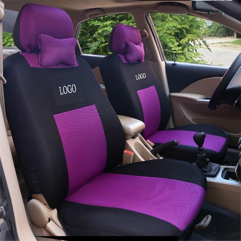HOT Material Universal car seat cover for Chery Ai Ruize A3 Tiggo X1 QQ A5 E3 car cushions car accessories car seat cushion подлокотники в авто qq a3