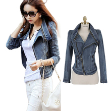 Fashion 2018 Womens Vintage  Jean Slim Fit Zip Autumn Short Jacket Tops Coat Denim Outerwear Jeans Size S M L XL JK488