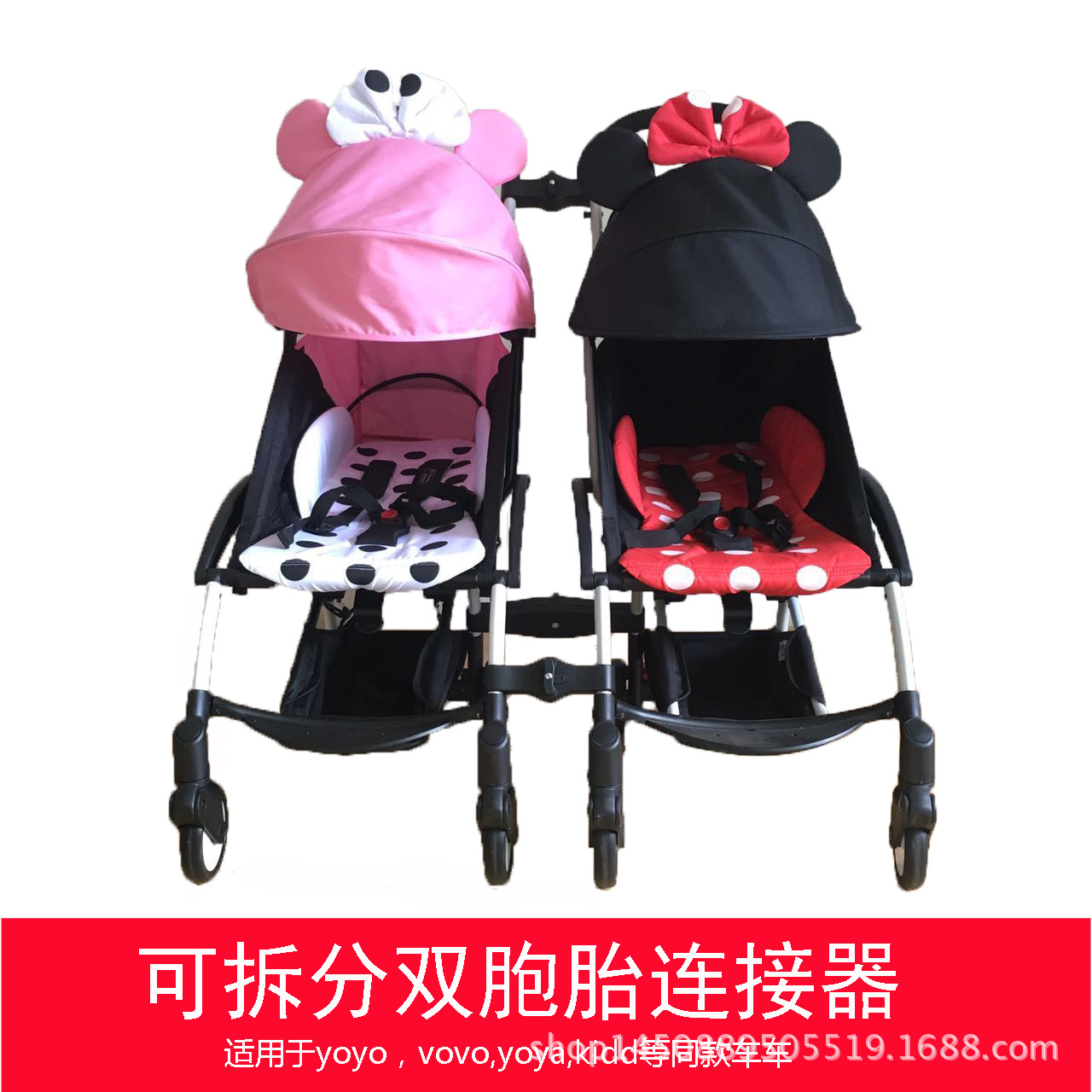 3pcs Coupler Bush insert into the strollers for babyzen yoyo baby yoya stroll TP