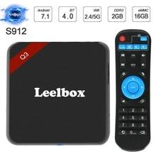 Leelbox Q3 Smart Android 7.1 TV Box 2G 16G Wifi BT 4.0 1000M Smart TV Box Support movie Media player Video Recording Set Top Box