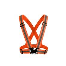 Светоотражающий жилет с высокой видимостью ленты Многоцелевой Регулируемый эластичный ремень безопасности для ночной бег велопрогулки