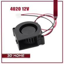 1 Шт. Турбо Вентилятор Вентилятор Охлаждения 4020 12 В 40 мм х 40 мм х 20 мм для 3D принтер бесплатная доставка