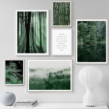 Green Tree Forest Plants Quote Landscape Wall Art Canvas Painting Nordic Posters And Prints Pictures For Living Room Decor