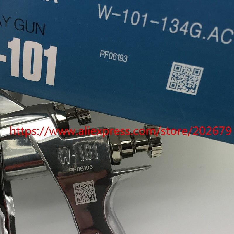 Пистолет-распылитель w/101 , 1.0/1.3/1.5/1.8 , w/101