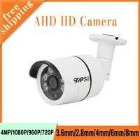 4pcs A Lot Similar To DaHua Six Array Leds 1080P 960P 720P CMOS White AHD Security