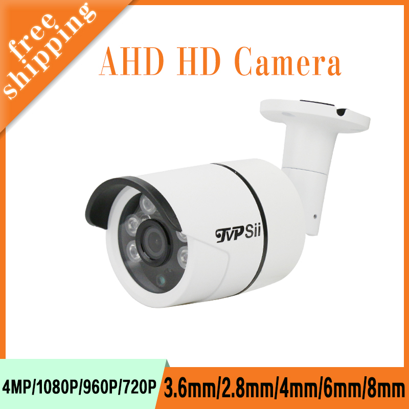 4pcs A Lot Similar to DaHua Six Array Leds 5MP/4MP/1080P/960P/720P CMOS Outdoor Surveillance AHD Security Camera Free Shipping диля 978 5 88503 960 4