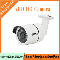 4pcs A Lot Similar To DaHua Six Array Leds 1080P 960P 720P CMOS White AHD Security